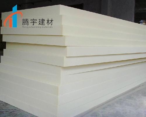 青岛硅质改性保温板
